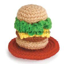 Гамбургер вязаный крючком