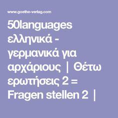 50languages ελληνικά - γερμανικά για αρχάριους   Θέτω ερωτήσεις 2 = Fragen stellen 2  