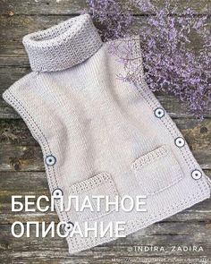 Knitting for beginners: A perfect first project - Knitting Projects Poncho Knitting Patterns, Knitted Poncho, Knitting Designs, Baby Knitting, Girls Poncho, Baby Poncho, Diy Crafts Knitting, Diy Crafts Crochet, Knitted Headband