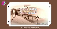 मोरल स्टोरीज इन हिंदी (Moral Stories in Hindi) में आपका स्वागत है। दोस्तों, आज जो कहानी सुनाने जा रहा हूं उसका नाम है Sun and Moon। यह एक Bedtime Stories for Kids ... Read more Moral Stories In Hindi, Bedtime Stories, Stories For Kids, Sisters, Movie Posters, Movies, Stories For Children, Films, Film Poster