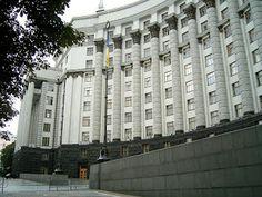 Восточно-Европейская Финансовая Группа: Минфин планирует обложить налогом всех владельцев ...