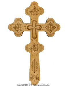 AllThingsUkrainian.com Ukrainian hand carved Carpathian Wood Cross  # WCR1514