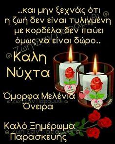 Greek Quotes, Good Night, Shot Glass, Nighty Night, Good Night Wishes, Shot Glasses