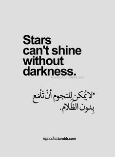 Stars can't shine without darkness . Arabic English Quotes, Funny Arabic Quotes, Muslim Quotes, True Quotes, Words Quotes, Proverbs Quotes, Quran Quotes, Islamic Inspirational Quotes, Islamic Quotes