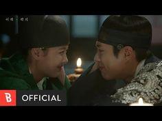 [M/V] 깍지 (구르미 그린 달빛 OST) (Moonlight Drawn by Clouds OST) - 이적(Lee Juck)