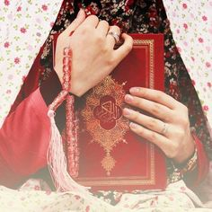Quran Wallpaper, Islamic Wallpaper, Bts Wallpaper, Cute Muslim Couples, Muslim Girls, Eid Poetry, Poetry Poem, Cool Pictures For Wallpaper, Muslim Images