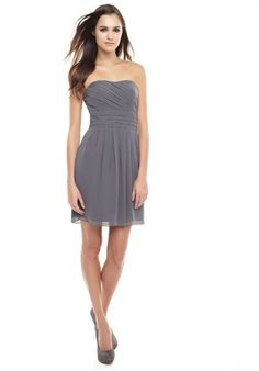 Cute gray bridesmaid dress