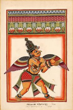 "Garuda or Jatayu. ""Indian Deities,"" two albums 195 illustrations. Southern Andhra Pradesh (north of Madras), bordering Karnataka, around 1720-1730."
