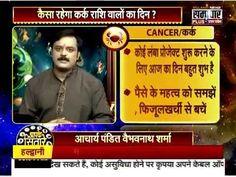 Astrology Remedies, Religious, Vedic Importance Of Bilva Leaf, Bael Patr...