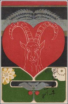 Goat in a Heart