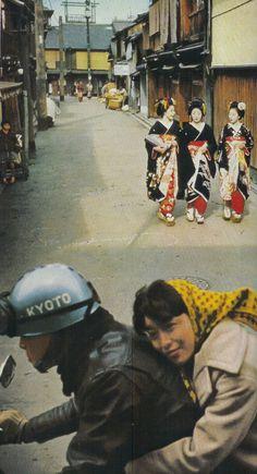 taishou-kun:  Kyoto, Japan, New-Year day - 1960 Source: National Geographic