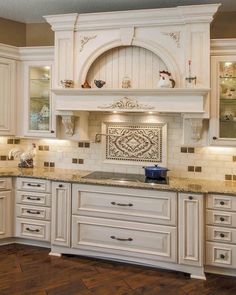 Eye-catching backsplash contributes to an elegant kitchen design