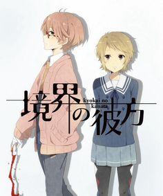 Akito x Mirai (genderbender) - Kyoukai No Kanata (Beyond the Boundary)