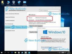 Microsoft office 2018 professional activator
