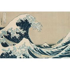"""World Menagerie 'The Great Wave of Kanagawa' by Katsushika Hokusai Graphic Art on Wrapped Canvas Size: 12"""" H x 18"""" W x 1.5"""" D"""