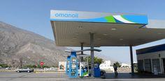 #موسوعة_اليمن_الإخبارية l عُمان ترفع أسعار البنزين الممتاز والديزل اعتبارًا من غدٍ