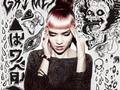 See Grimes at the Treasure Island Music Festival on October 13, 2012 in the San Francisco Bay Area