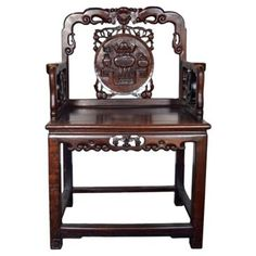 Check out this item at One Kings Lane! Antique Chinese Rosewood Chair