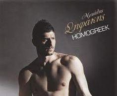 Greek Men, Greek Gods, Male Editorial, Myconos, For Your Eyes Only, Greeks, Hottest Models, Nudes, Handsome