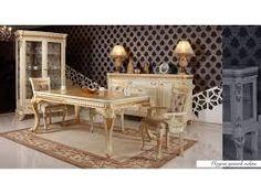 online mobilya » Antrasit Ceviz Tasarımlı : Feyza Yatak Odası Takımı | http://www.intermobilya.com/