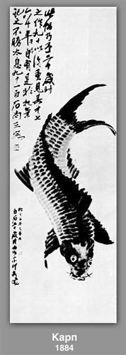 Carp - Qi Baishi - Qing Dynasty, New Culture Movement, 1884