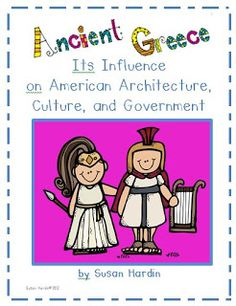 $10 A complete unit on Ancient Greece, written specifically for 3rd grade standards in Georgia.  Packed with activities, reading comprehension, cut and paste, great visuals, lesson plans, study guide and test.   www.3rdgradegrapevine.blogspot.com