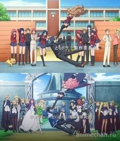 Toradora vs Zero no Tsukaima by ~Overdrave on deviantART. I don't know the second anime, but that's cool Otaku Anime, Anime Meme, Manga Anime, Animes Yandere, Tsundere, The Familiar Of Zero, Zero No Tsukaima, Hxh Characters, Anime Lindo