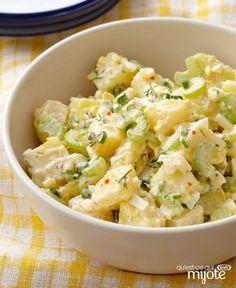 La meilleure salade de pommes de terre crémeuses #recette