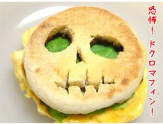 Skull English muffin