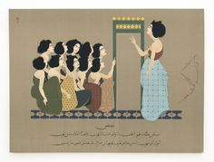 An Exile From Iraq Paints Herself Into Ancient Manuscripts