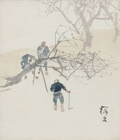 Shikishi (paperboard) attributed to Oukoku KONOSHIMA