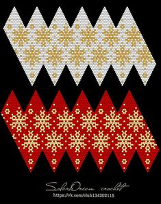Схемы для Новогодних шариков от S.. Crochet Snowflake Pattern, Bead Crochet Patterns, Peyote Patterns, Loom Patterns, Beading Patterns, Crochet Ornaments, Beaded Christmas Ornaments, Christmas Crafts, Crochet Ball