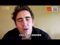 A half-awake Lee Pace confirms he'll attend the Guangzhou Comic Con on May 30-31.