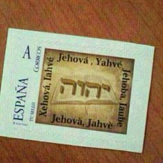 Stamp from Spain with Jehovah's name