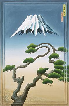 by TATEISHI Tiger (Japanese)