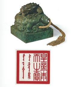 Imperial seal from the Forbidden City Palace Museum collection with its…
