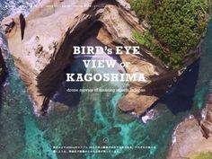 BIRD'S EYE VIEW OF KAGOSHIMA « WebDesign Bookmark S5-Style