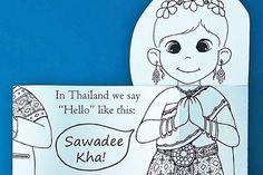 "Hattifant ""Sawasdee"" Paper Craft - BKK Kids"