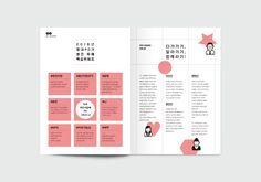 Magazine Layout Design, Book Design Layout, Print Layout, Magazine Layouts, Yearbook Layouts, Yearbook Design, Yearbook Spreads, Corporate Brochure Design, Brochure Layout