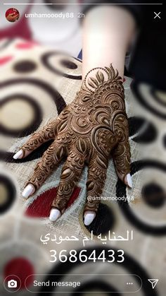 this is Most Beautiful Full Backhand Bold Mehndi Design Finger Henna Designs, Henna Art Designs, Mehndi Designs For Girls, Indian Mehndi Designs, Mehndi Designs 2018, Stylish Mehndi Designs, Mehndi Designs For Fingers, Khafif Mehndi Design, Mehndi Design Pictures