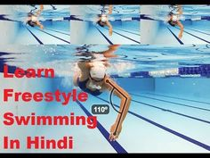 Learn Freestyle Swimming Technique In Hindi Part 1 |SwimSwam Hindi|