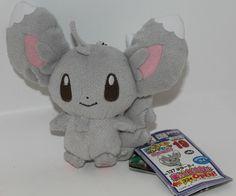 Minccino Pokemon Best Wishes Plush 2012 Banpresto 4.5  Tall 5  Wide 48040