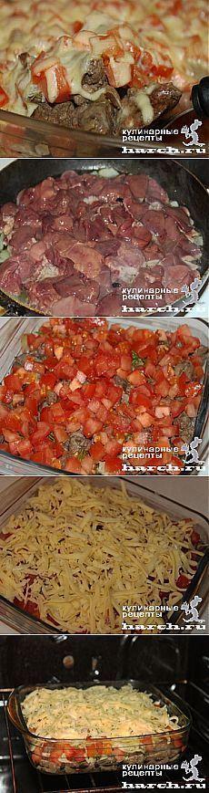 Куриная печень, запеченная с помидорами по-милански   Харч.ру - рецепты для любителей вкусно поесть