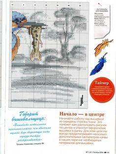Gallery.ru / Фото #3 - 64 - gipcio