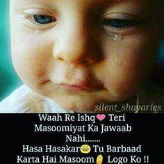 Even if you were in deep sleep you always used to wake up n talk to me but in the past few days you are trying every new reason to stay away from me .agar yahi tera aaqri faisla haito bata dena hame plz Ham qaali pagal horahe hai tere pyaar ke intezaar me Sad Quotes About Him, Love Smile Quotes, Love Quotes In Hindi, Qoutes About Love, Hurt Quotes, Romantic Love Quotes, Song Quotes, Life Quotes, Sad Words
