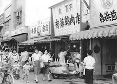 昭和30年代の横浜橘通商店街の様子