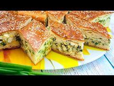 Заливной пирог с зеленым луком и яйцом, рецепт теста на кефире - YouTube