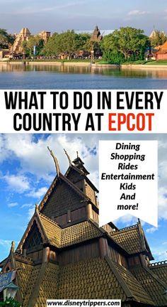 What To Do In Every Country At Epcot Including Dining, Drinking, Kids, Entertainment, Rides and more! Disney World Vacation Planning, Walt Disney World Vacations, Disney Planning, Disney World Resorts, Disney Travel, Disney Parks, Trip Planning, Disney Vacation Outfits, Vacation Ideas