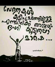 15 Best Malayalam images