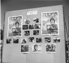 Photo Studio/Feb.52,A14f Posters and stills displayed in the Chinese stall of the International Film Festival Exhibition in Bombay. Photo Division #bollywoodirect #bollywood #filmfestival #rarepic